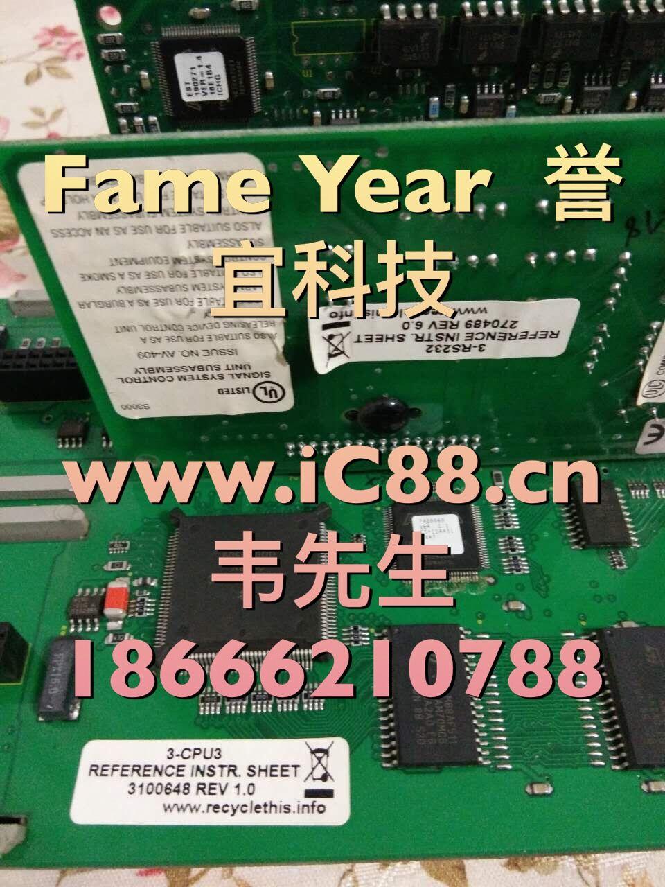 3-RS232带3-CPU2 (2).jpg